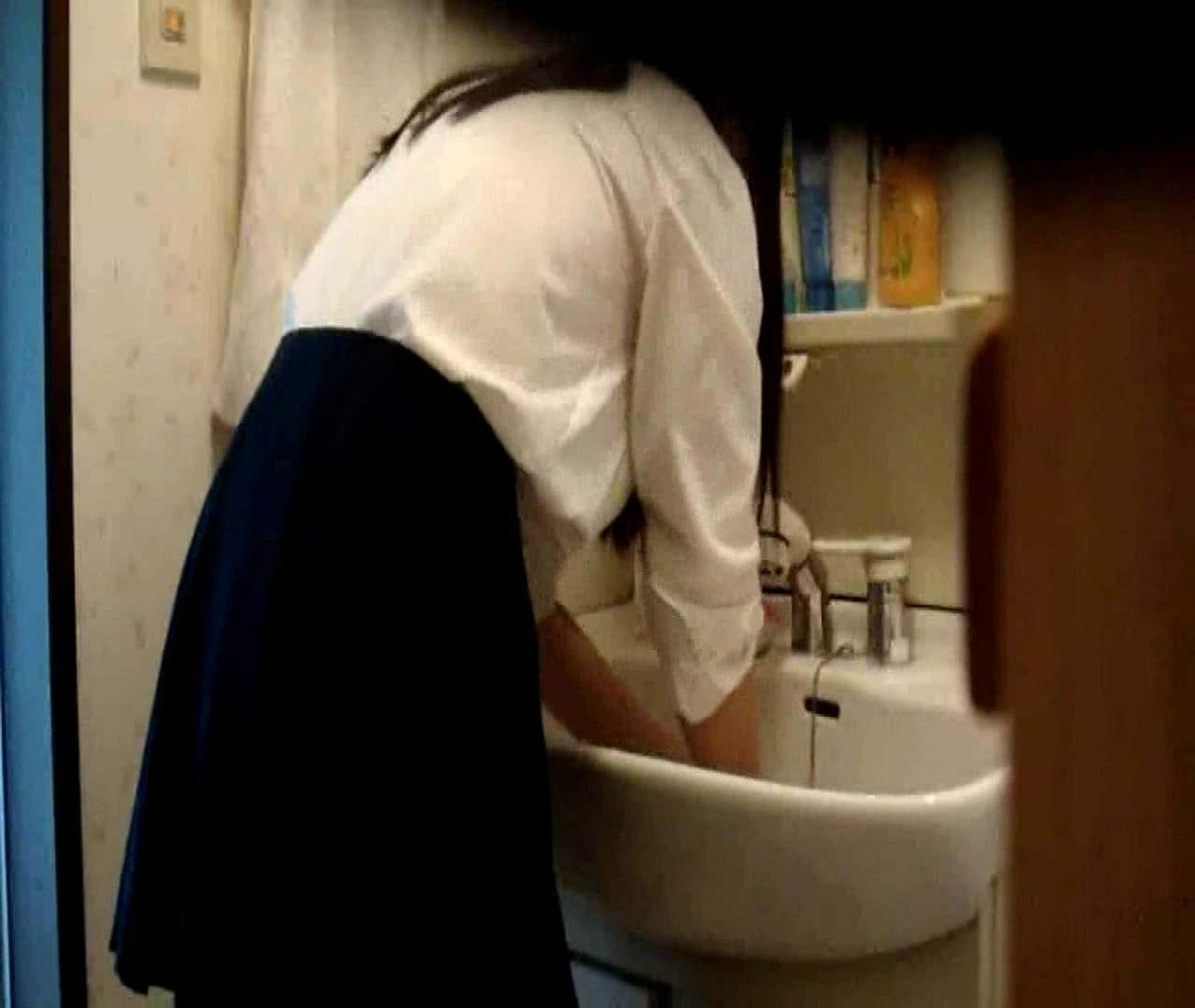 二人とも育てた甲斐がありました… vol.05 まどかが洗顔後にブラを洗濯 盗撮シリーズ  79PIX 66