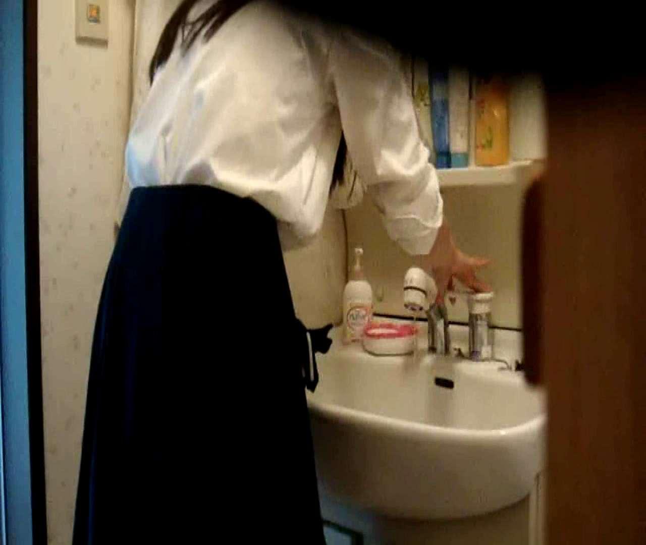 二人とも育てた甲斐がありました… vol.05 まどかが洗顔後にブラを洗濯 盗撮シリーズ | おまんこ見放題  79PIX 69