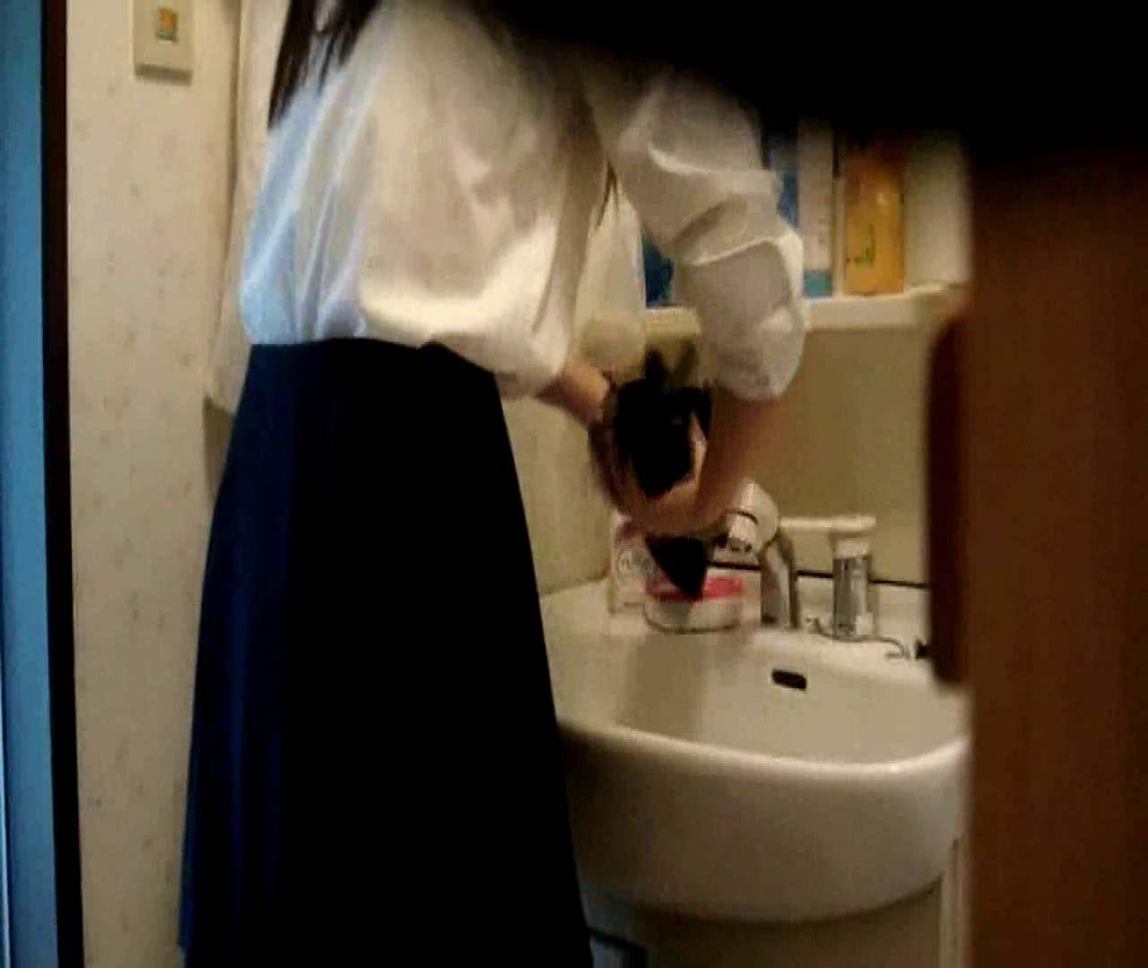 二人とも育てた甲斐がありました… vol.05 まどかが洗顔後にブラを洗濯 盗撮シリーズ | おまんこ見放題  79PIX 73