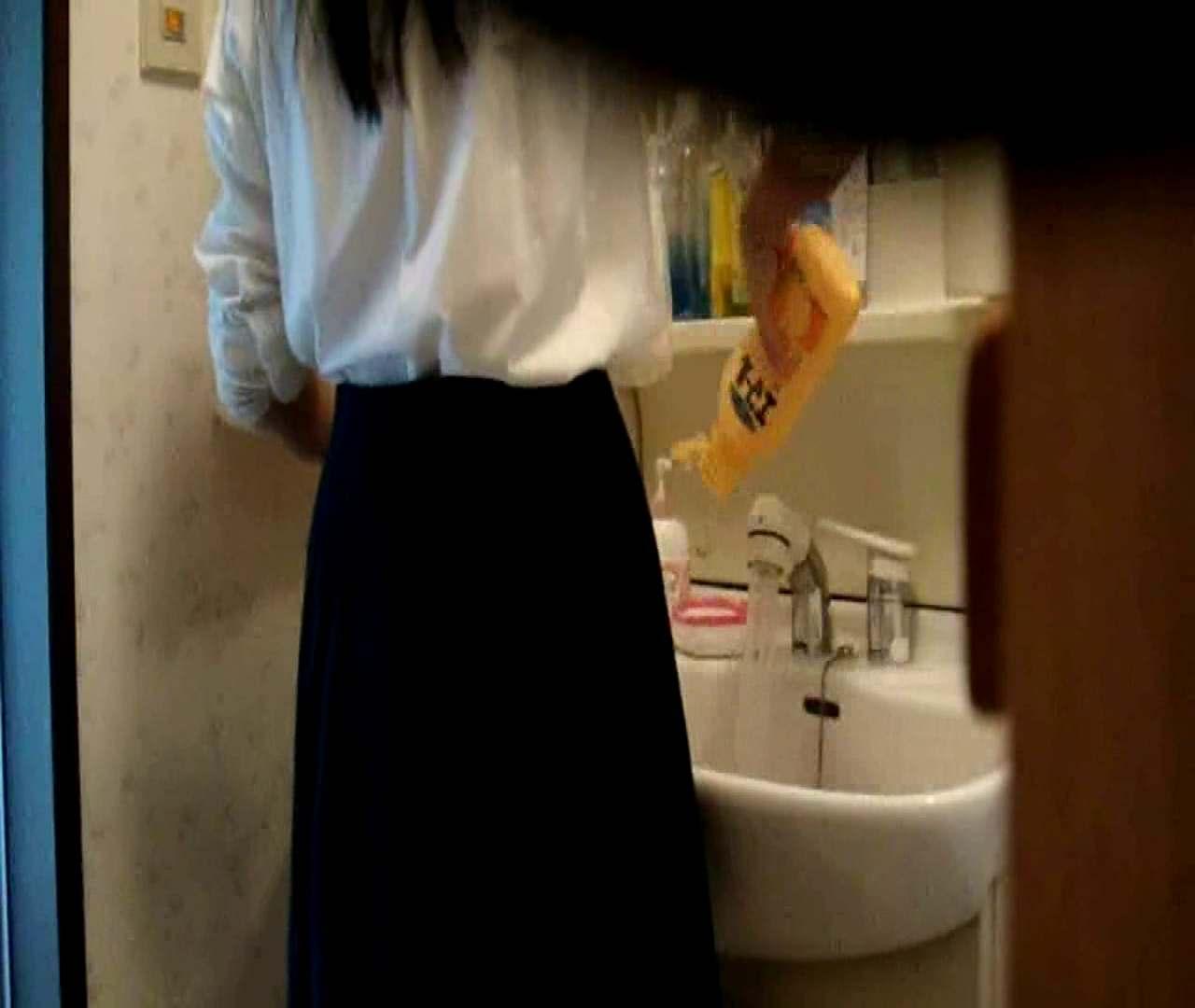 二人とも育てた甲斐がありました… vol.05 まどかが洗顔後にブラを洗濯 盗撮シリーズ | おまんこ見放題  79PIX 75