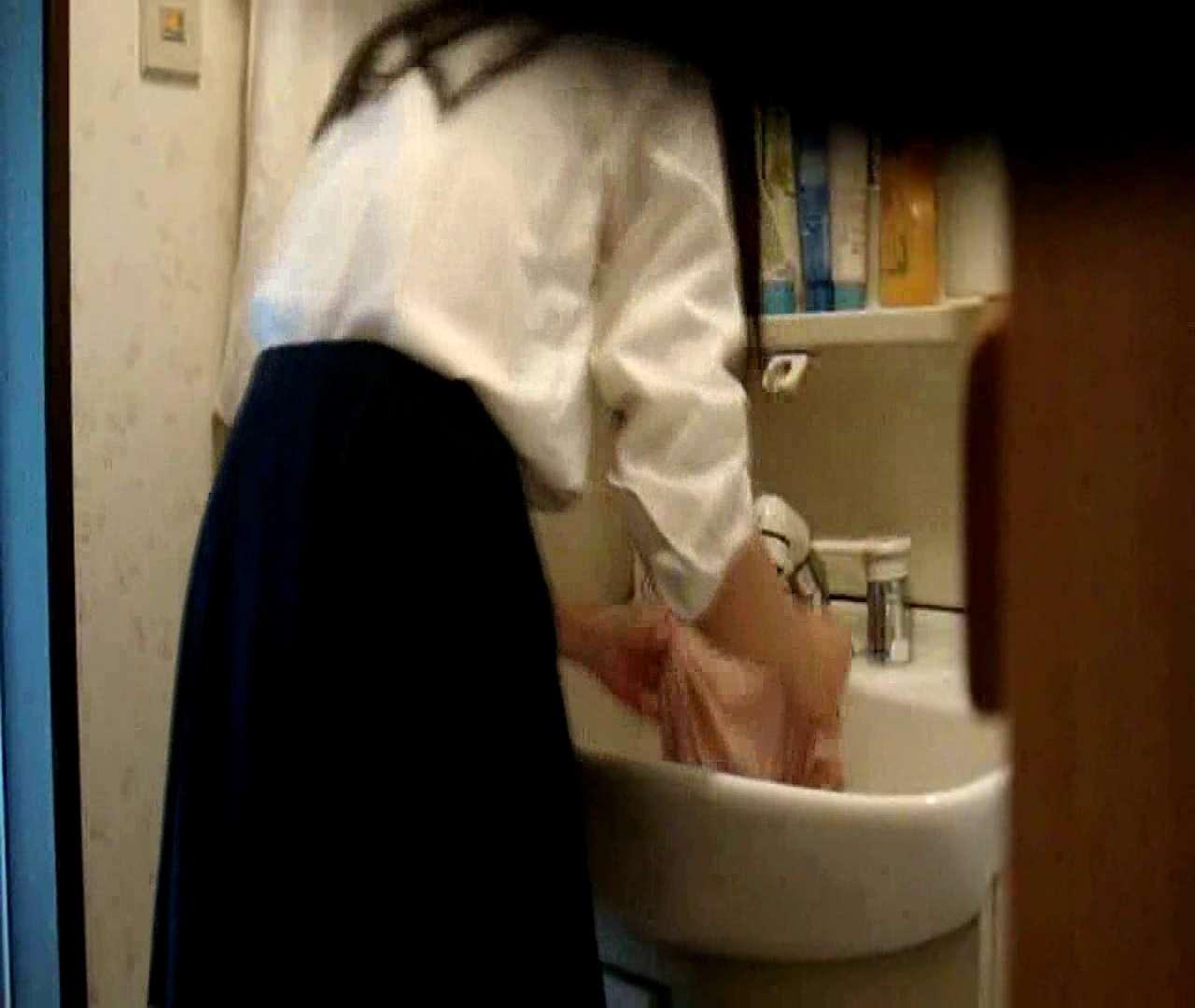 二人とも育てた甲斐がありました… vol.05 まどかが洗顔後にブラを洗濯 盗撮シリーズ  79PIX 78