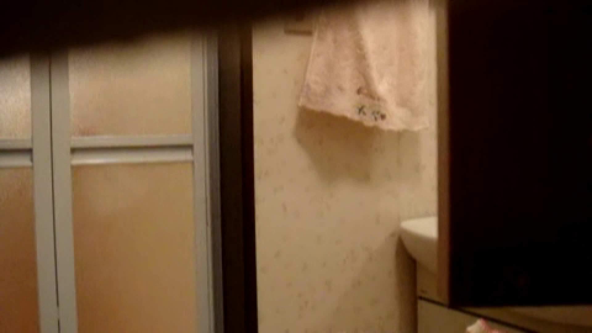 二人とも育てた甲斐がありました… vol.08 まどかの入浴中にカメラに気付いたか!? 入浴  84PIX 8