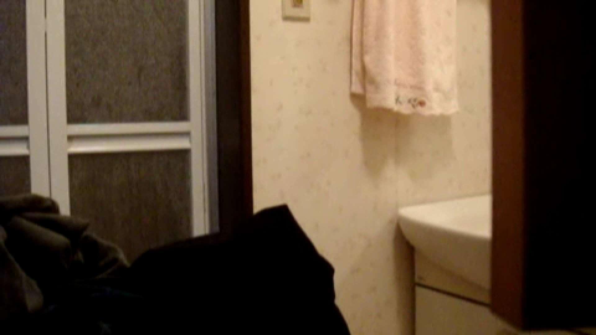 二人とも育てた甲斐がありました… vol.08 まどかの入浴中にカメラに気付いたか!? 入浴  84PIX 24