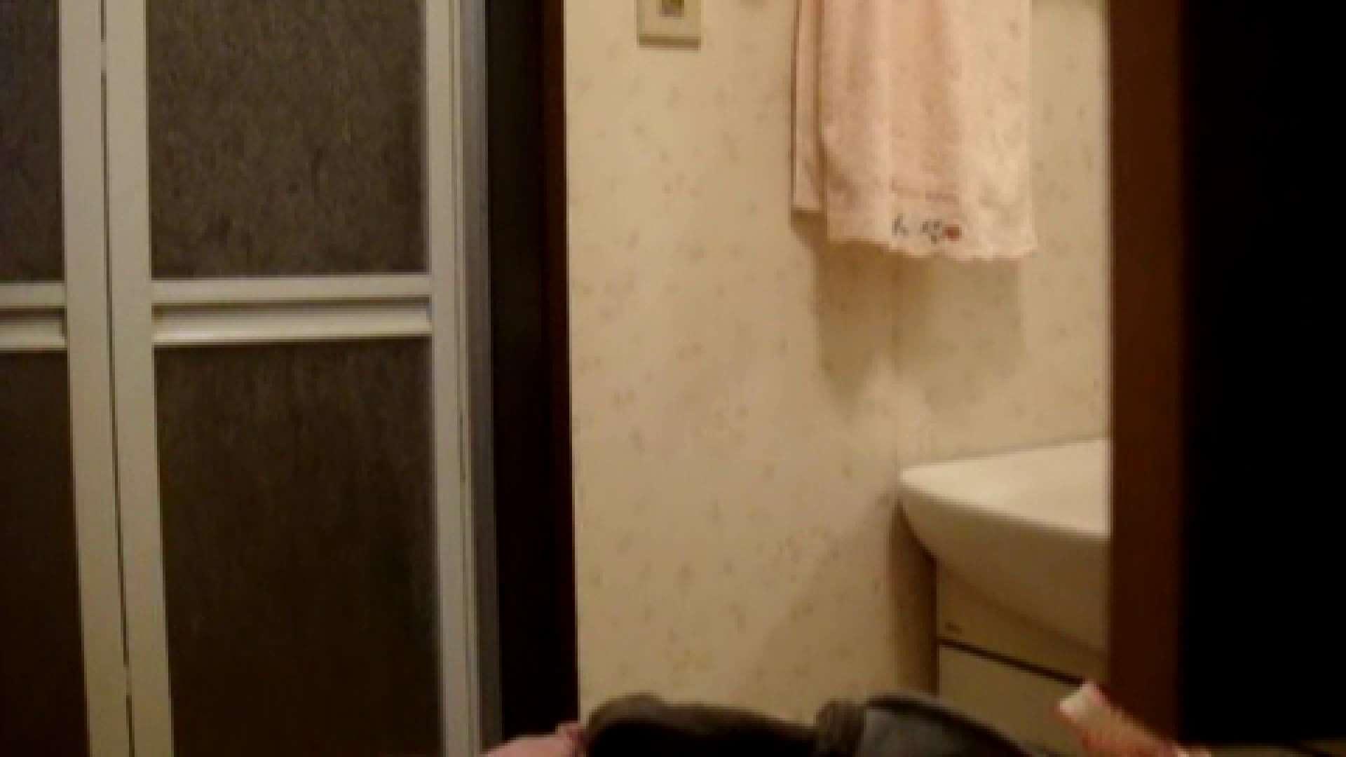 二人とも育てた甲斐がありました… vol.08 まどかの入浴中にカメラに気付いたか!? 入浴   0  84PIX 31