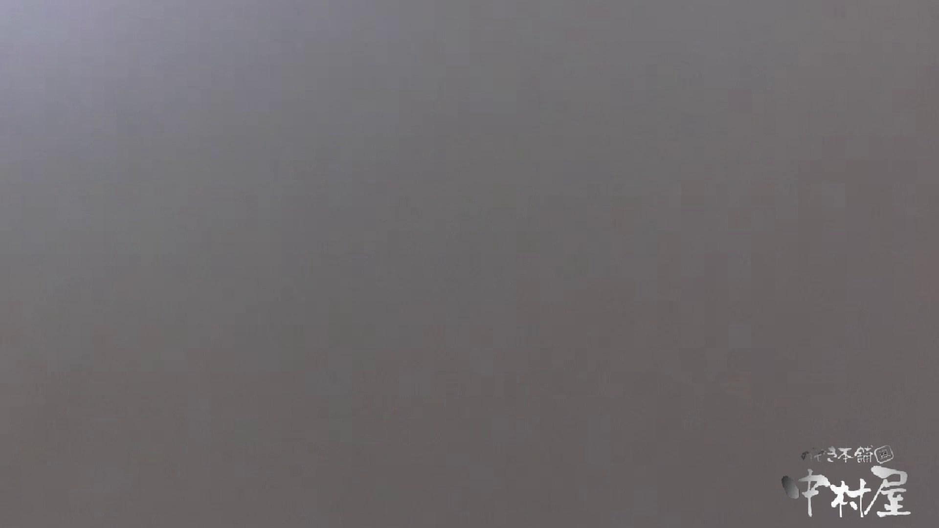 VIP配信している雅さんの独断と偏見で集めたVIP限定 動画集Vol.1一部公開 期間限定 | 0  102PIX 11