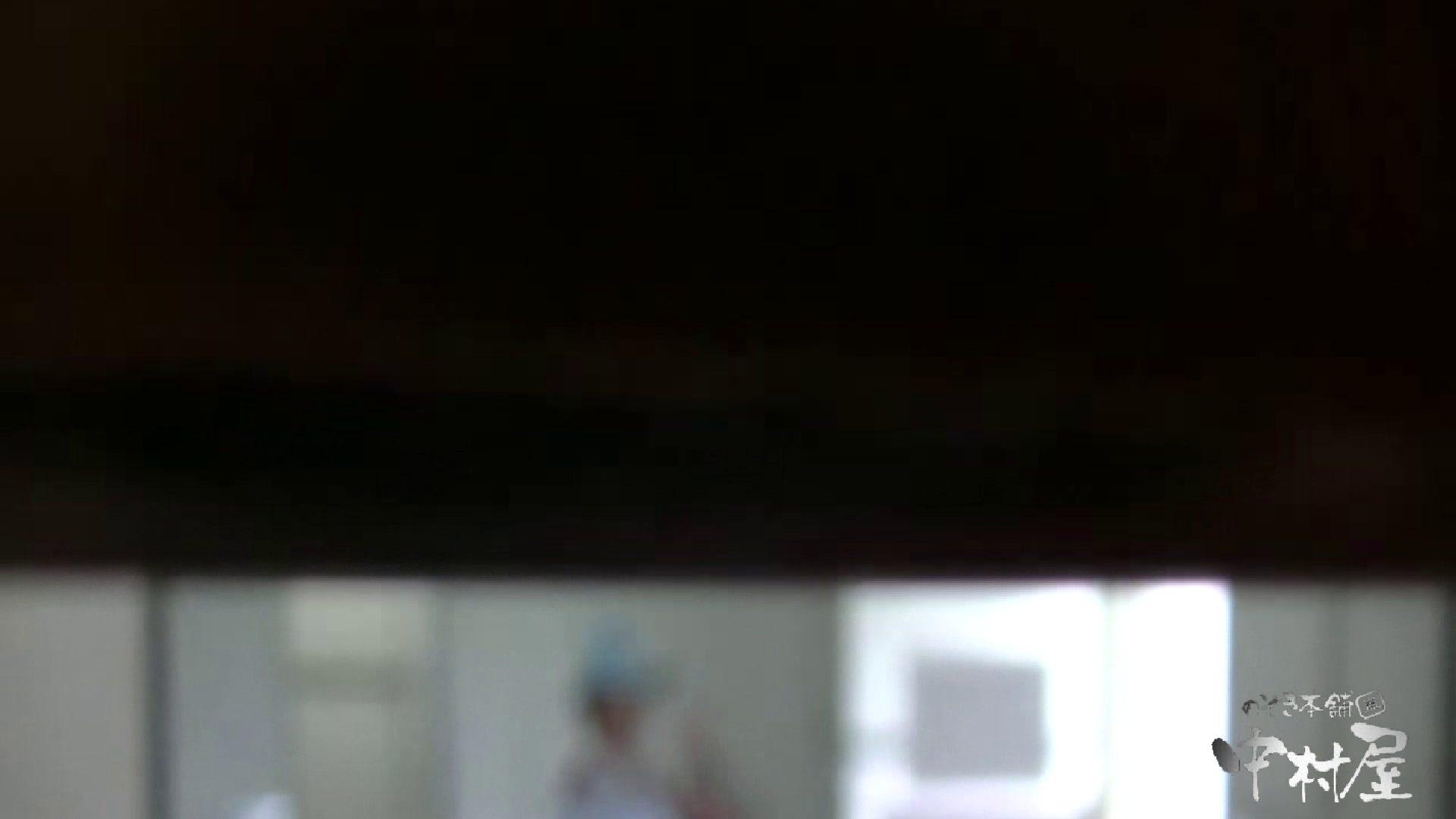 VIP配信している雅さんの独断と偏見で集めたVIP限定 動画集Vol.1一部公開 期間限定 | 0  102PIX 85