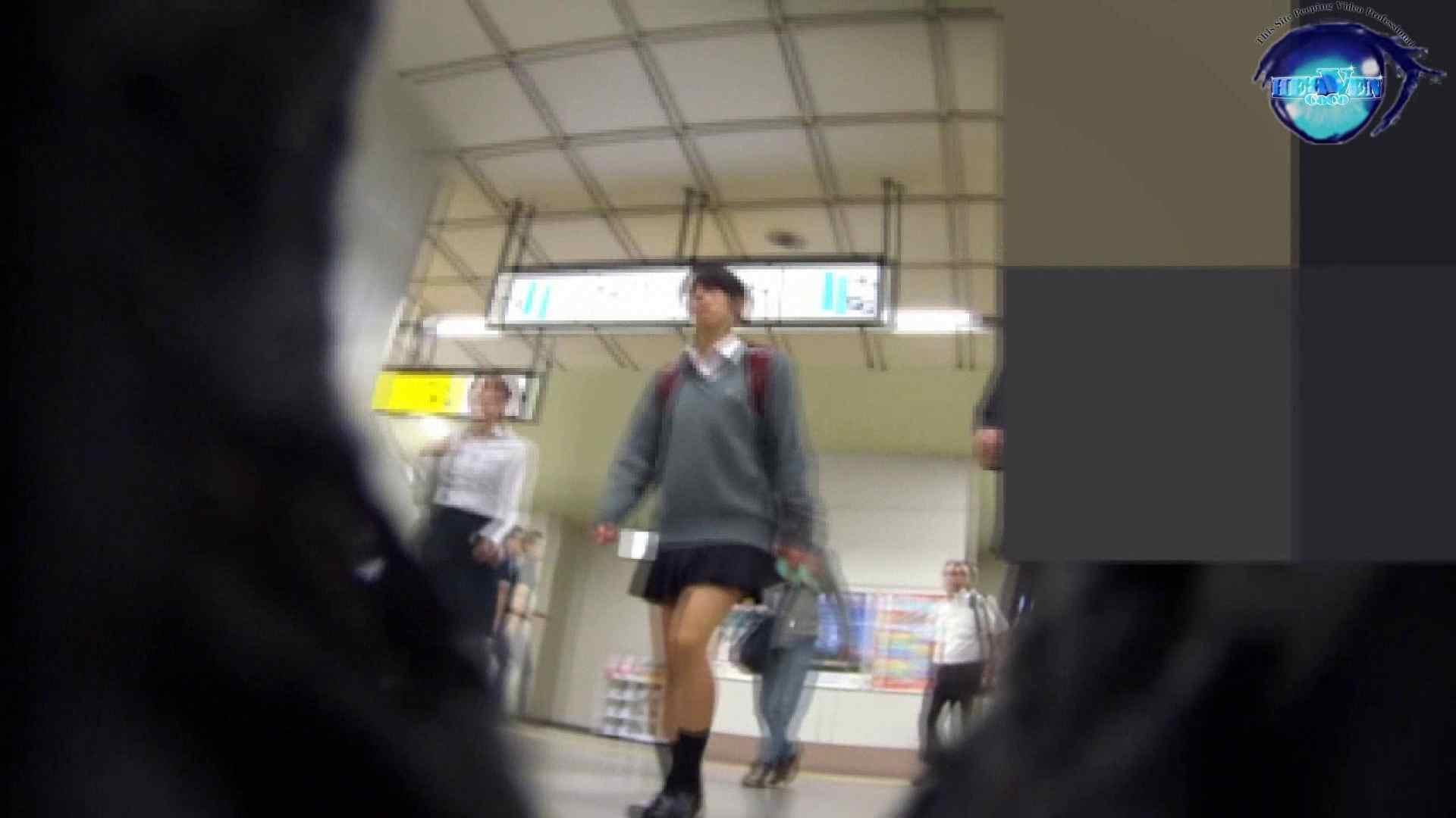 雅さんの独断と偏見で集めた動画 パンチラ編vol.01 期間限定 AV無料動画キャプチャ 81PIX 2