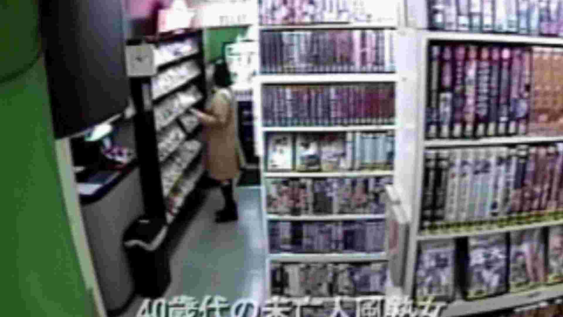 素人オナニー盗撮!!個室内設置カメラ file.11 熟女のエロ動画 | みんなのオナニー  94PIX 85