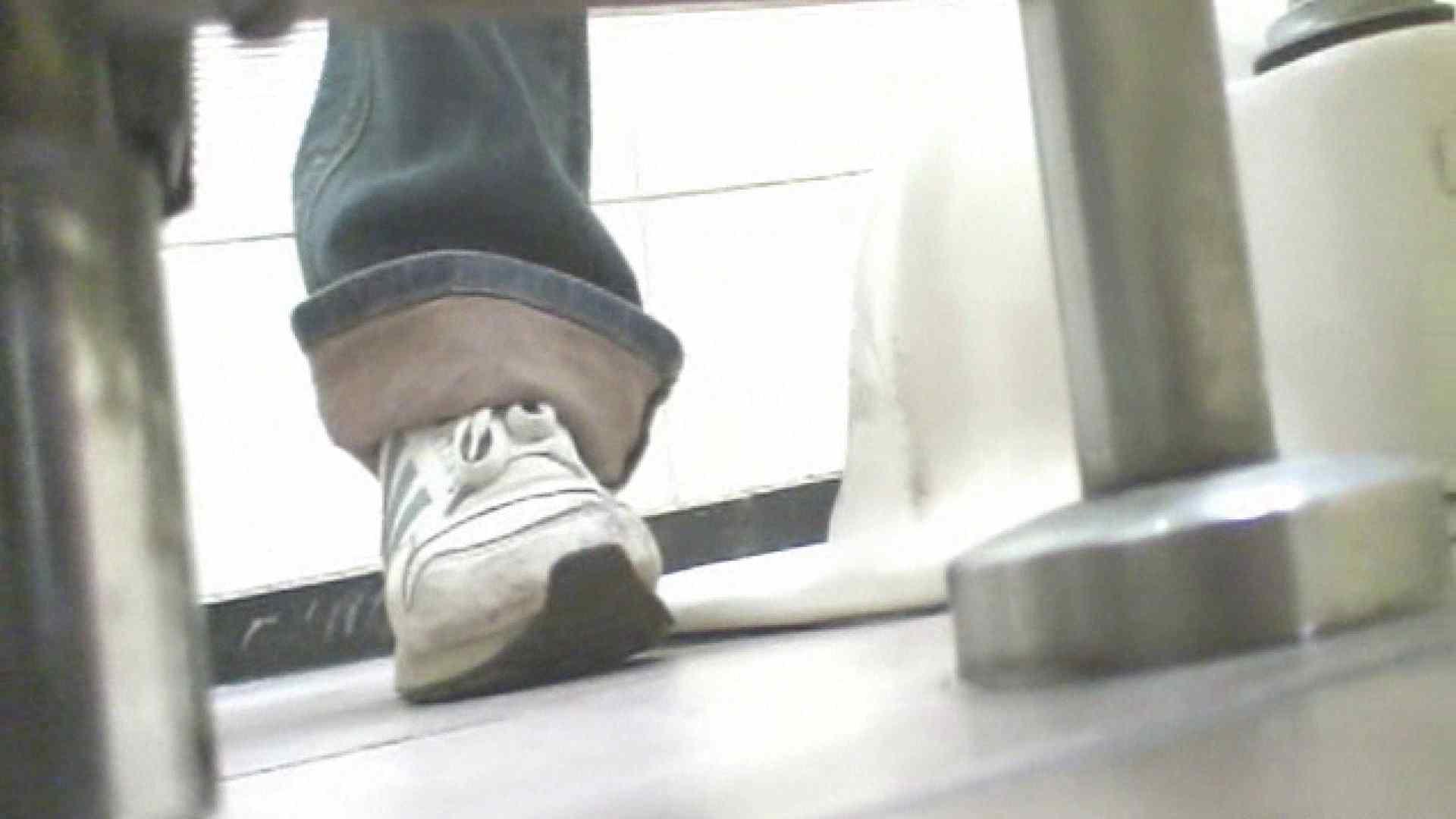 ロックハンドさんの盗撮記録File.02 黄金水 オメコ動画キャプチャ 109PIX 47