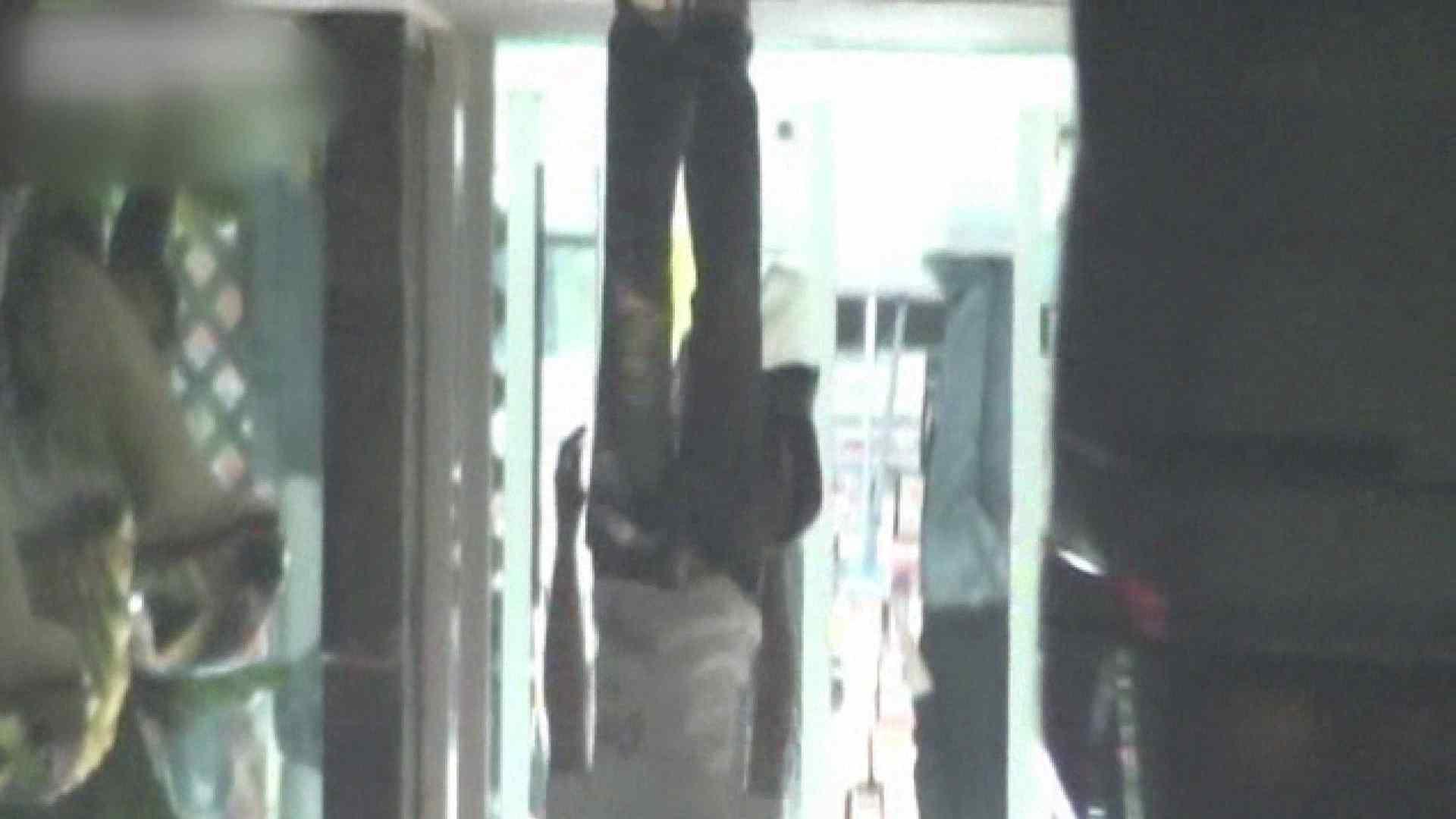 ロックハンドさんの盗撮記録File.17 パンティ   厠・・・  112PIX 9