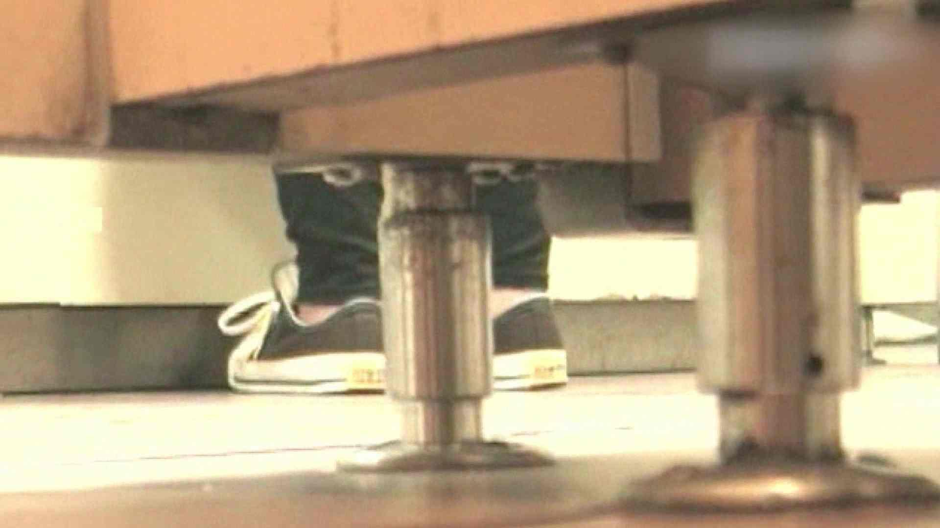 ロックハンドさんの盗撮記録File.24 黄金水 おまんこ動画流出 103PIX 31