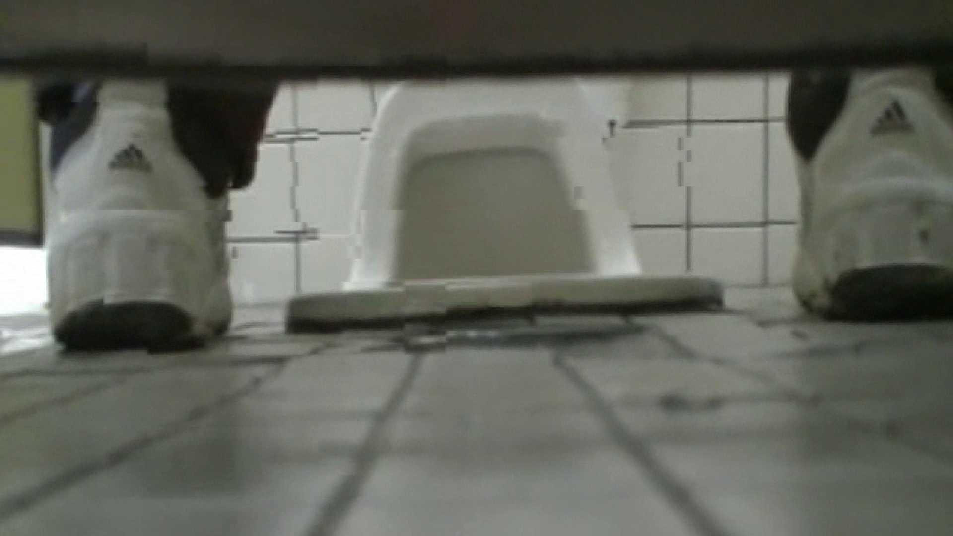 ロックハンドさんの盗撮記録File.46 接写 ワレメ無修正動画無料 85PIX 6