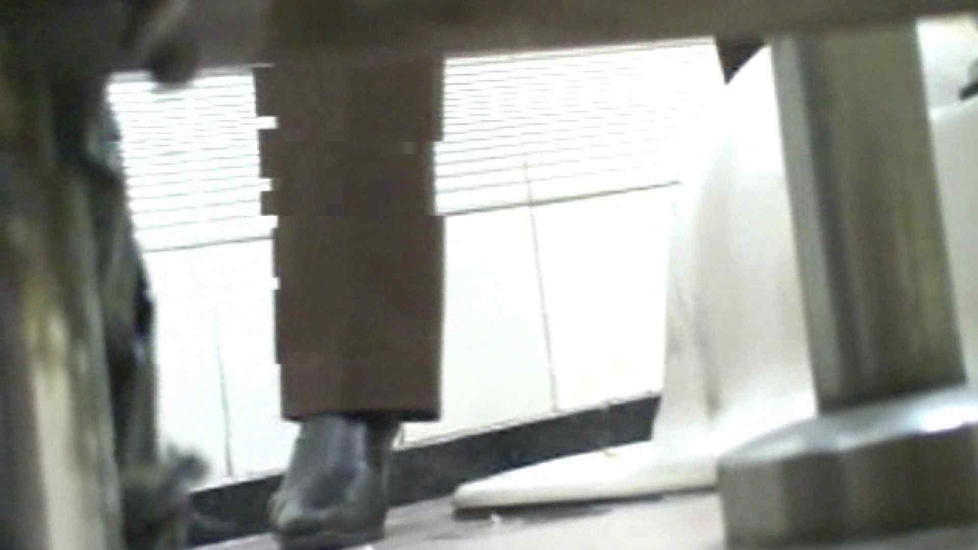 ロックハンドさんの盗撮記録File.46 黄金水 AV無料動画キャプチャ 85PIX 55