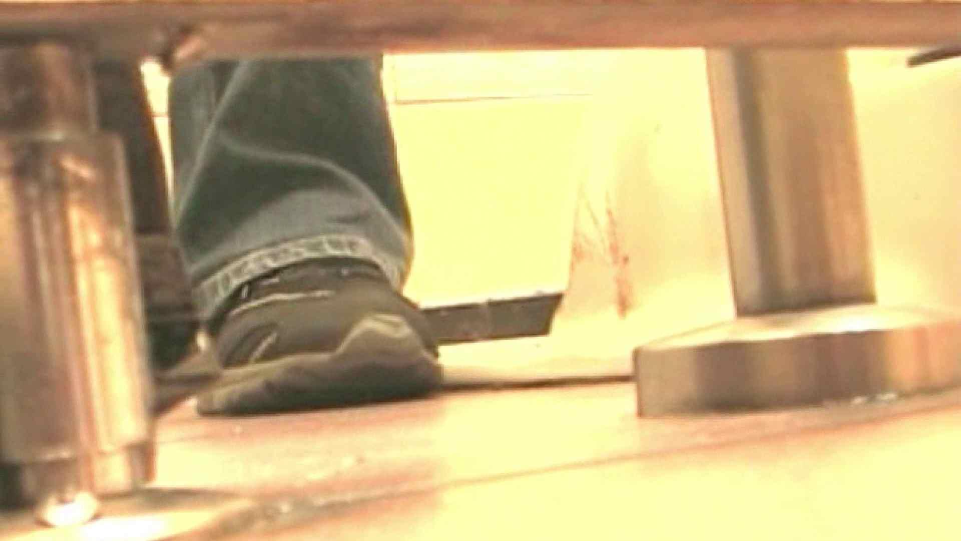 ロックハンドさんの盗撮記録File.51 黄金水 すけべAV動画紹介 105PIX 23