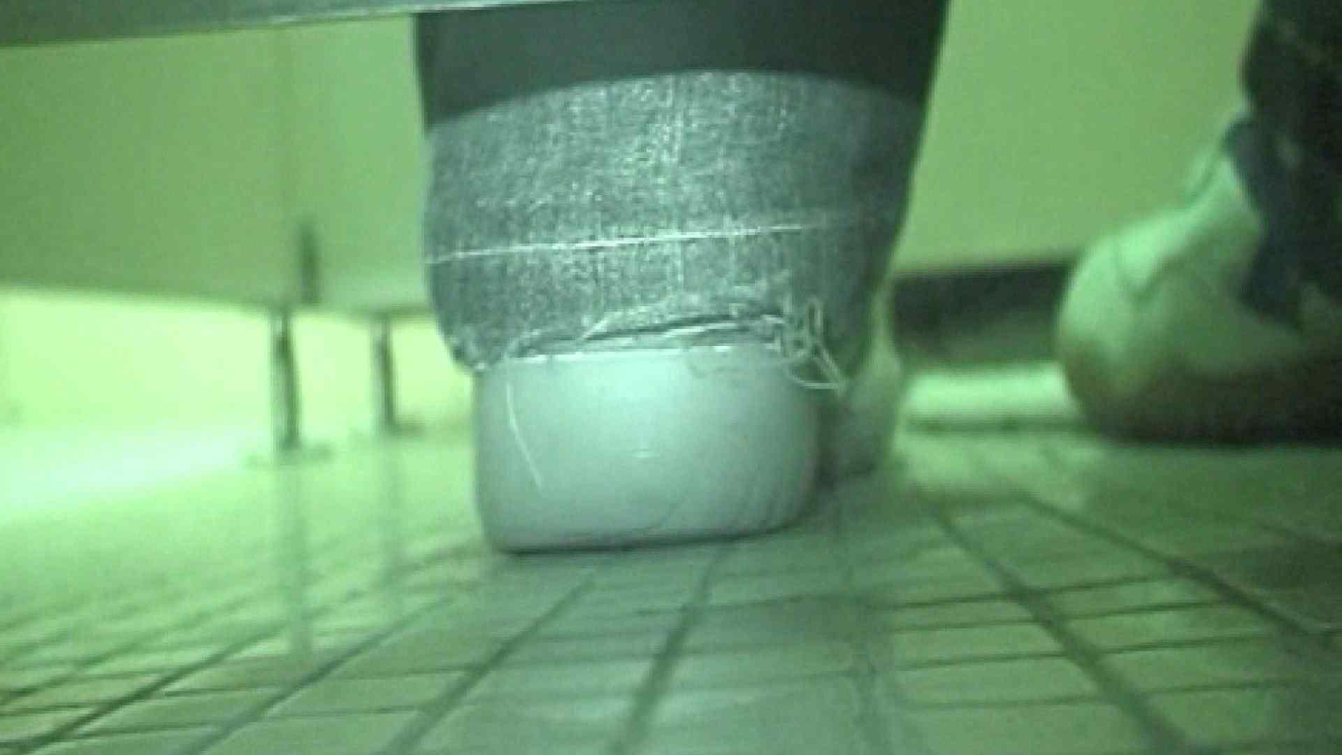 ロックハンドさんの盗撮記録File.66 接写 AV無料動画キャプチャ 75PIX 46