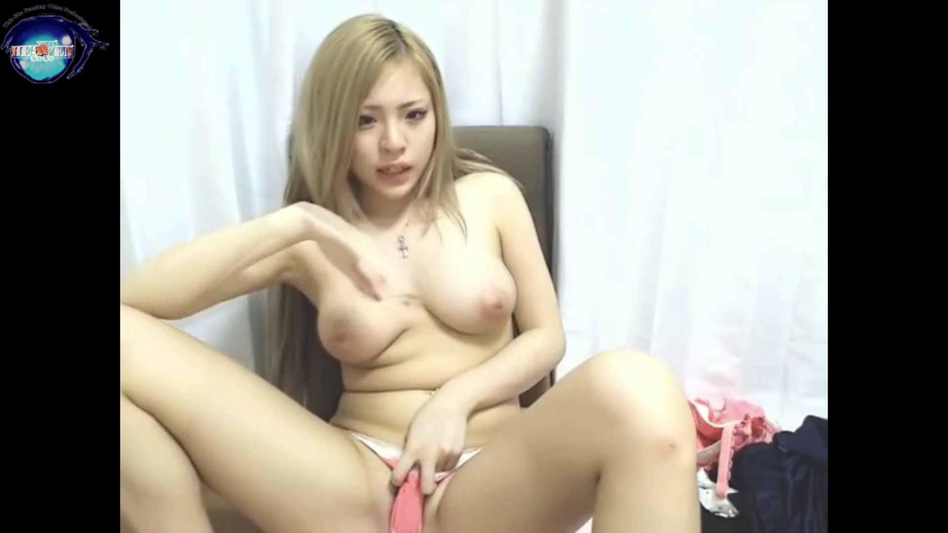 エロ ライブ 動画 オナニー チャット