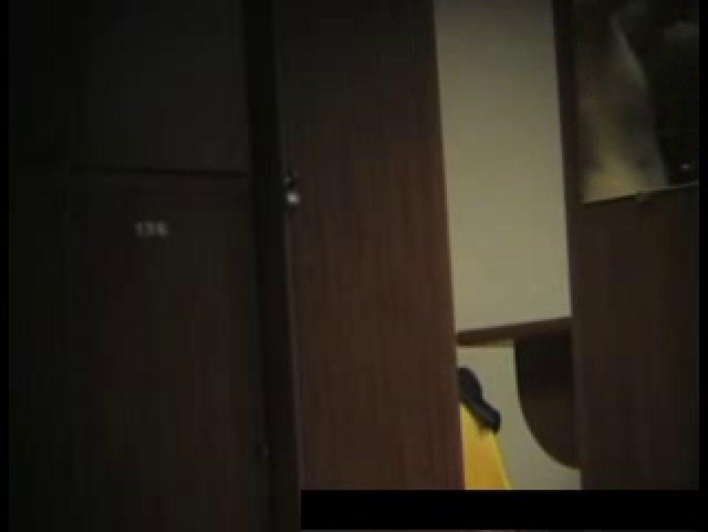 世界に飛び出せ中村屋第三弾!!! 微妙な着替え編vol.1 ギャルのエロ動画 おめこ無修正画像 101PIX 40