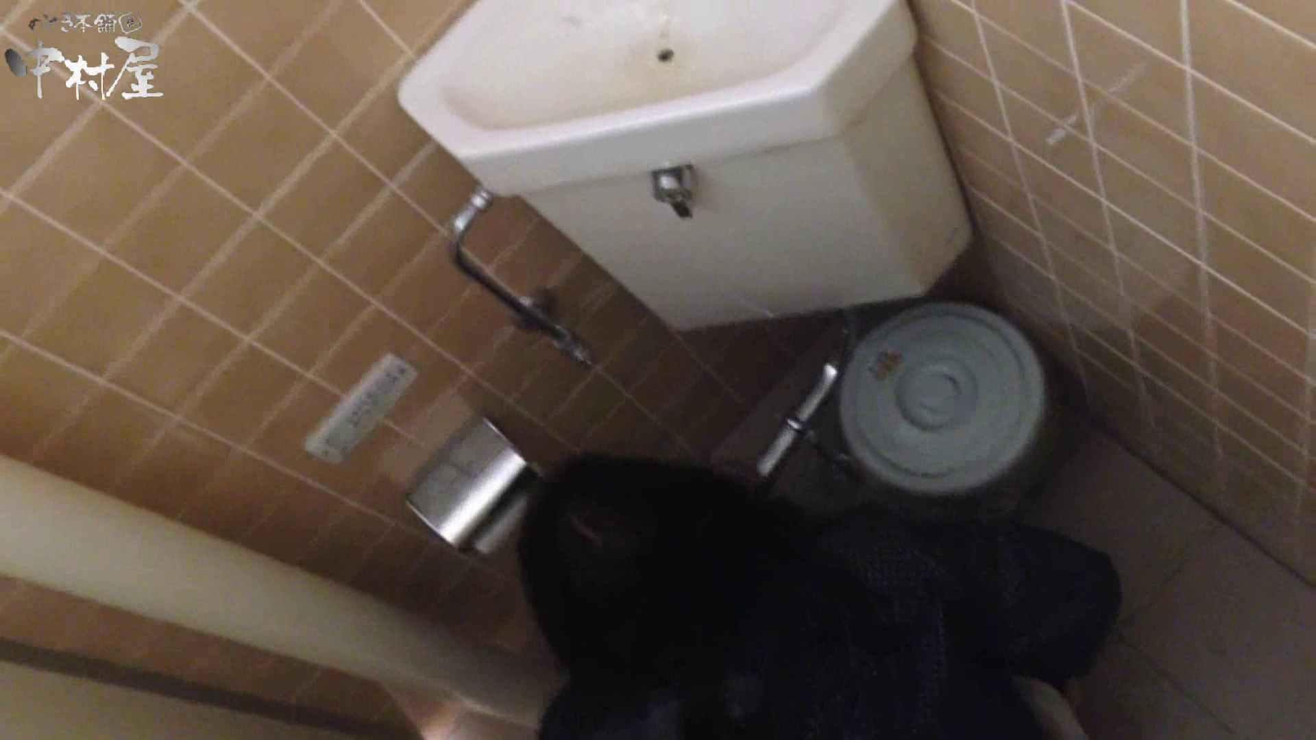 部活女子トイレ潜入編vol.5 潜入 おめこ無修正動画無料 109PIX 98