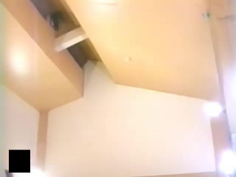 最後の楽園 女体の杜 洗い場潜入編 第1章 vol.5 女風呂 おまんこ動画流出 112PIX 101