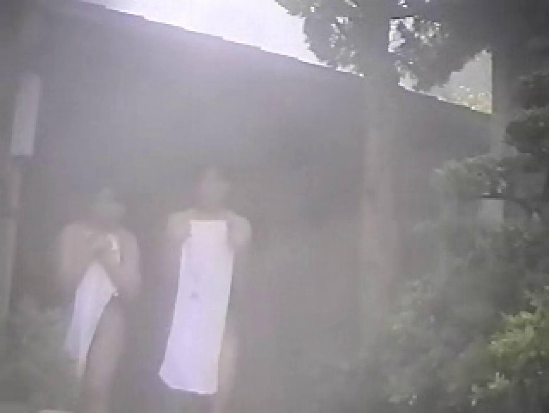 女体舞う露天風呂第一章 第二節 ギャルのエロ動画 ワレメ無修正動画無料 86PIX 18