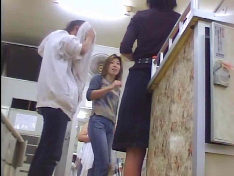 浴場潜入脱衣の瞬間!第一弾 vol.2 隠撮 オマンコ動画キャプチャ 87PIX 45