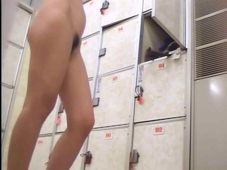 浴場潜入脱衣の瞬間!第一弾 vol.2 接写  87PIX 48