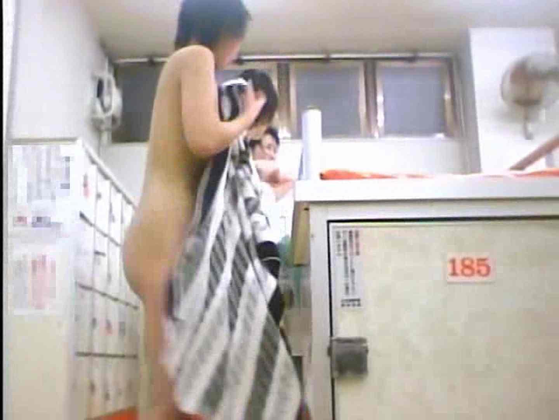 浴場潜入脱衣の瞬間!第四弾 vol.5 接写  78PIX 68