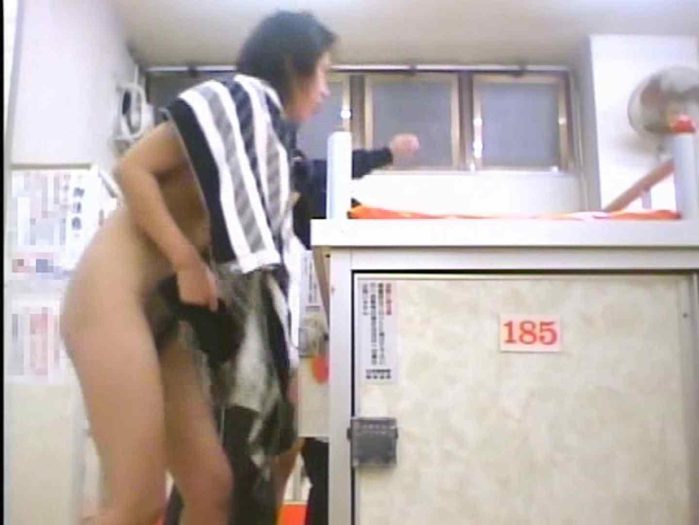 浴場潜入脱衣の瞬間!第四弾 vol.5 接写  78PIX 72
