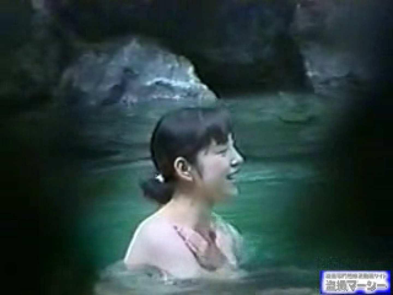 究極露天風呂美女厳選版vol.8 望遠映像 われめAV動画紹介 84PIX 6