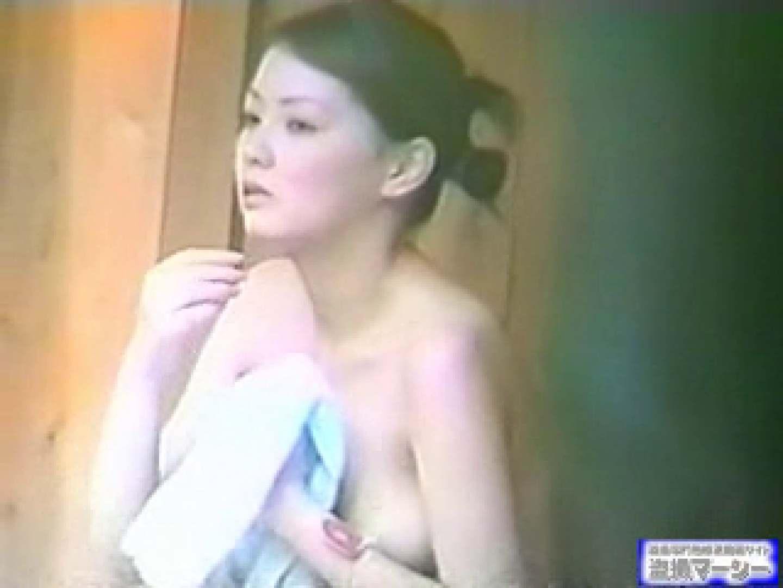 究極露天風呂美女厳選版vol.8 フリーハンド ワレメ無修正動画無料 84PIX 9