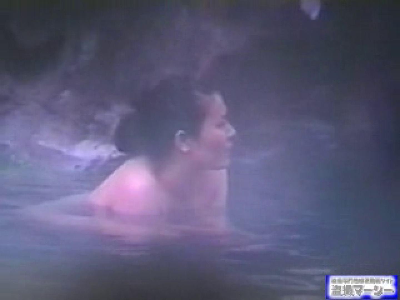 究極露天風呂美女厳選版vol.8 ギャルのエロ動画 エロ画像 84PIX 46