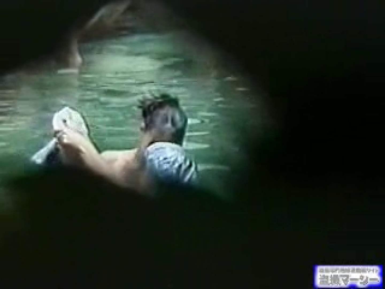 究極露天風呂美女厳選版vol.8 フリーハンド ワレメ無修正動画無料 84PIX 64