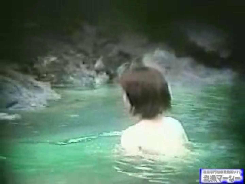究極露天風呂美女厳選版vol.8 セクシーガール  84PIX 77