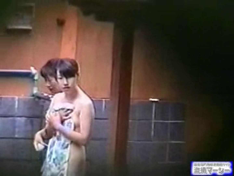 究極露天風呂美女厳選版vol.8 美女まとめ オメコ動画キャプチャ 84PIX 81