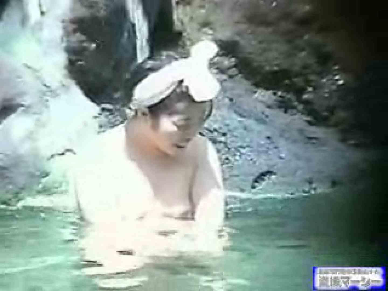 巨乳おまんこ:究極露天風呂美女厳選版11:のぞき本舗 中村屋