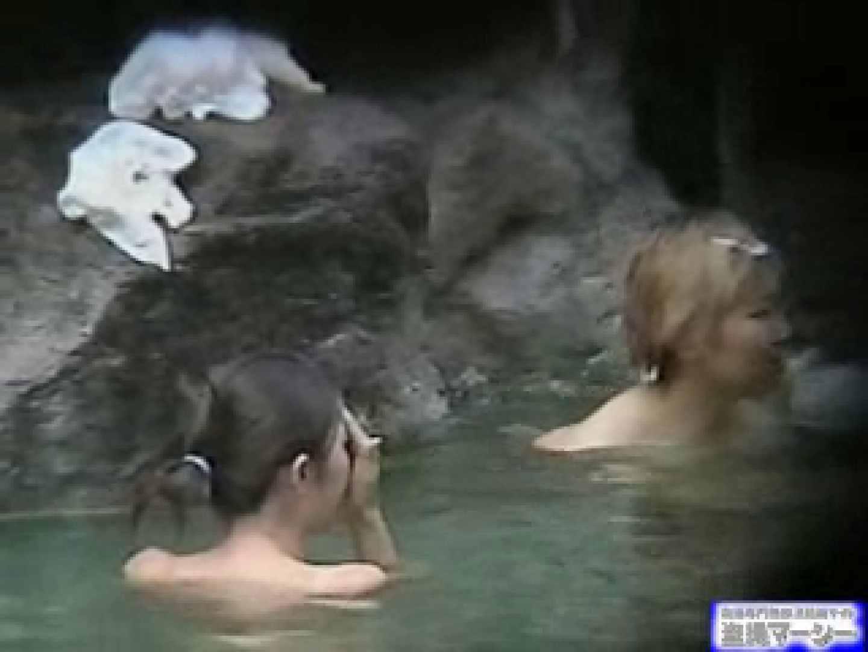 究極露天風呂美女厳選版17 野外 セックス画像 106PIX 19