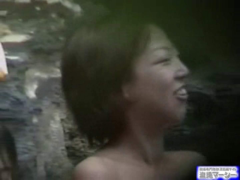究極露天風呂美女厳選版17 望遠映像 セックス画像 106PIX 30