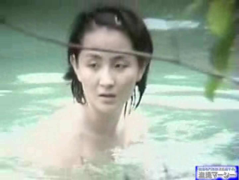 究極露天風呂美女厳選版17 ギャルのエロ動画 | フリーハンド  106PIX 37