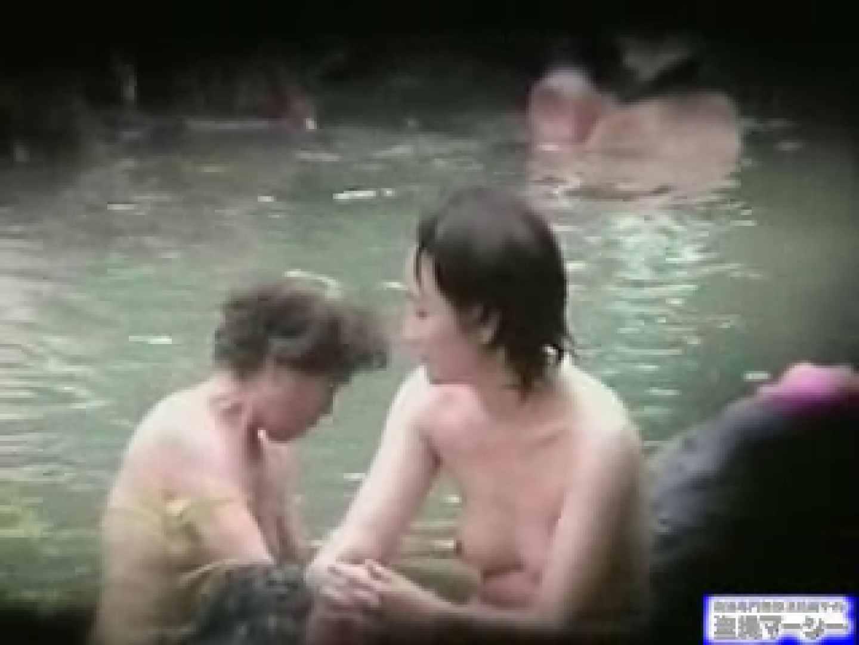 究極露天風呂美女厳選版17 マンコエロすぎ ワレメ動画紹介 106PIX 38