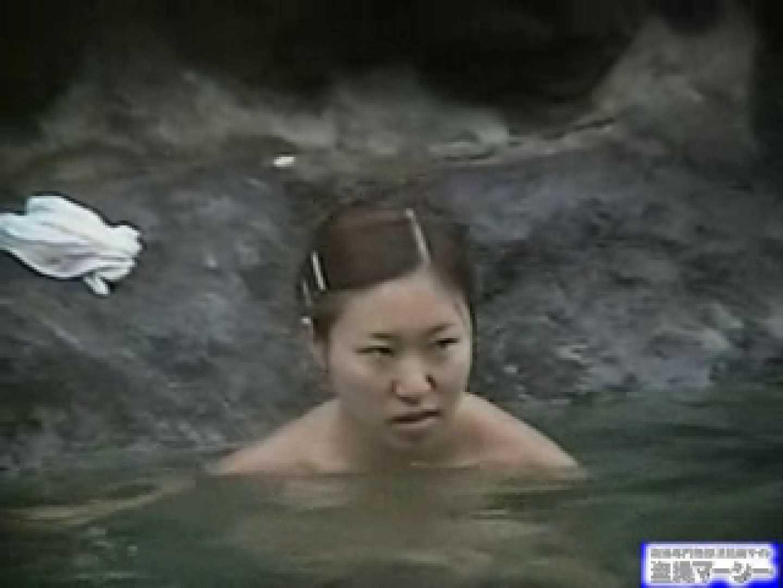 究極露天風呂美女厳選版17 美女まとめ オメコ無修正動画無料 106PIX 65