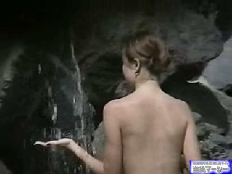 究極露天風呂美女厳選版17 ギャルのエロ動画 | フリーハンド  106PIX 73