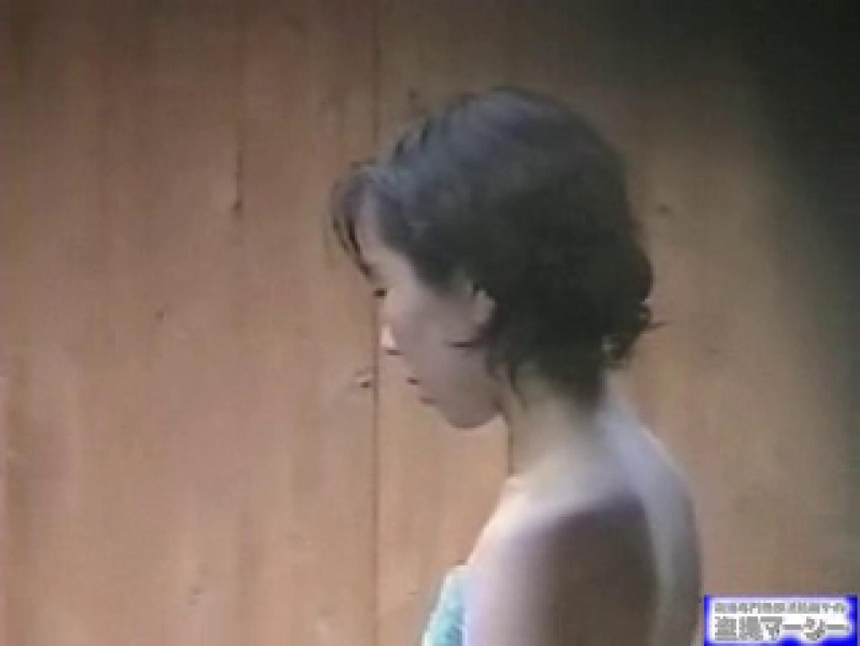 究極露天風呂美女厳選版17 美乳 SEX無修正画像 106PIX 80