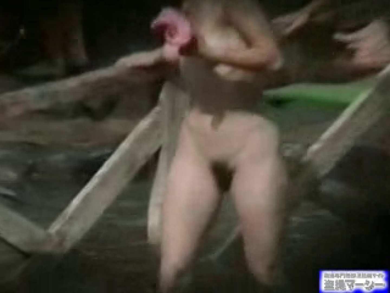 究極露天風呂美女厳選版17 ギャルのエロ動画 | フリーハンド  106PIX 97