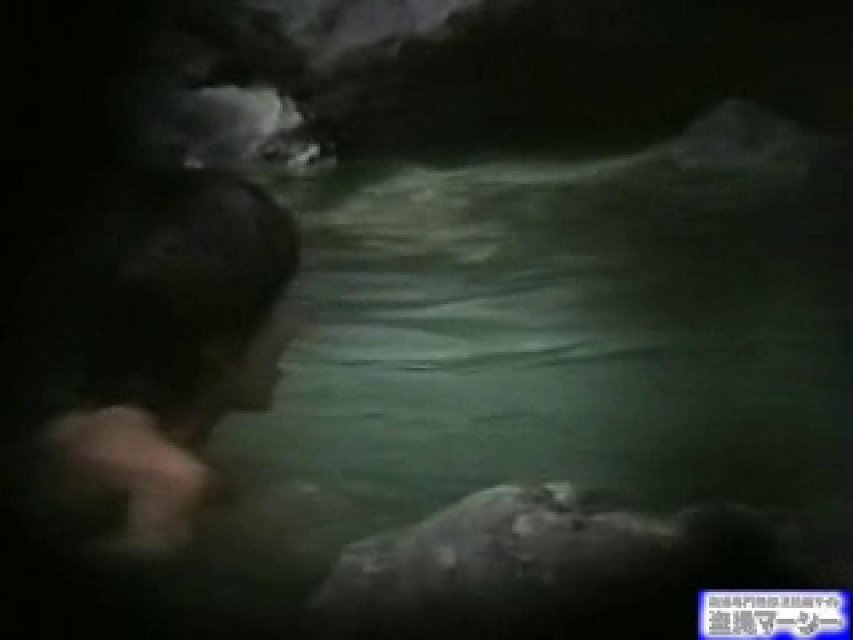 究極露天風呂美女厳選版17 マンコエロすぎ ワレメ動画紹介 106PIX 98