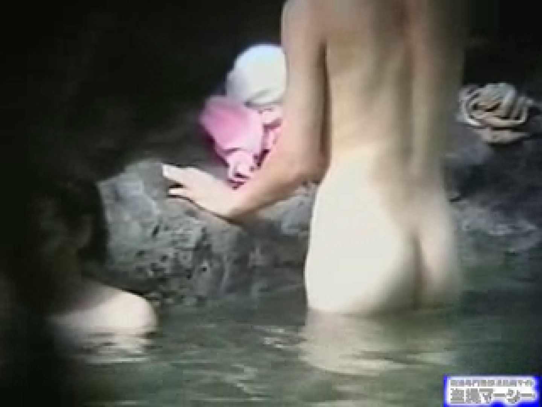 究極露天風呂美女厳選版17 野外 セックス画像 106PIX 103