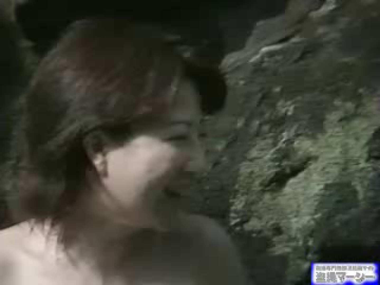 究極露天風呂美女厳選版17 美乳 SEX無修正画像 106PIX 104