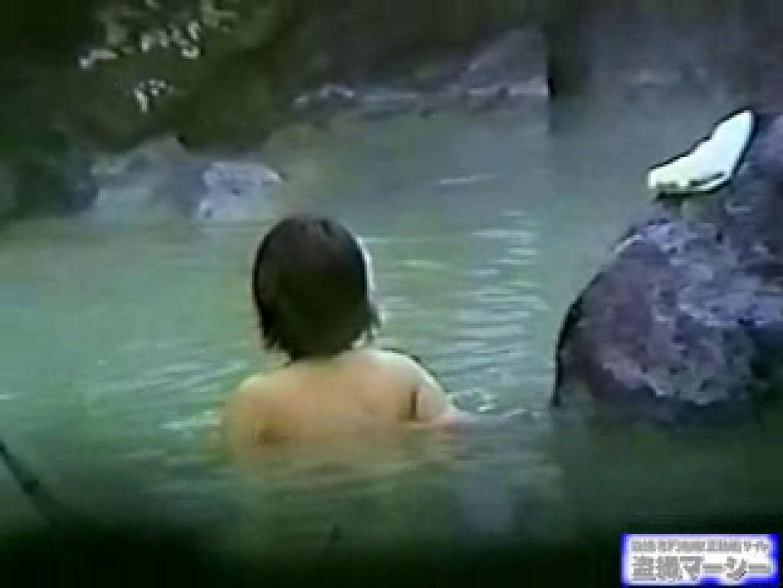 究極露天風呂美女厳選版13 美女まとめ AV無料動画キャプチャ 86PIX 4