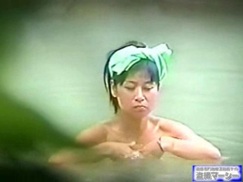 究極露天風呂美女厳選版13 望遠映像 スケベ動画紹介 86PIX 5