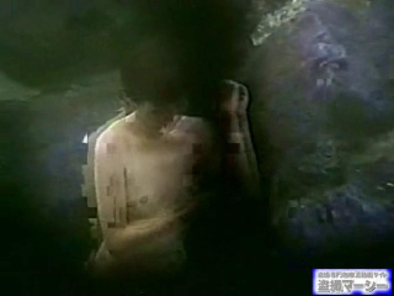 究極露天風呂美女厳選版13 美女まとめ AV無料動画キャプチャ 86PIX 22
