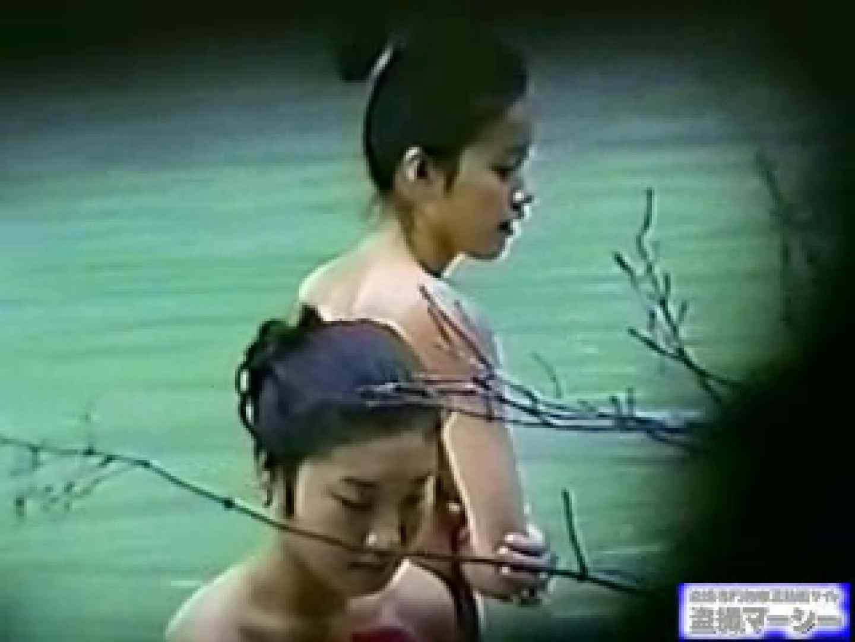 究極露天風呂美女厳選版13 露天風呂編 のぞき動画キャプチャ 86PIX 48